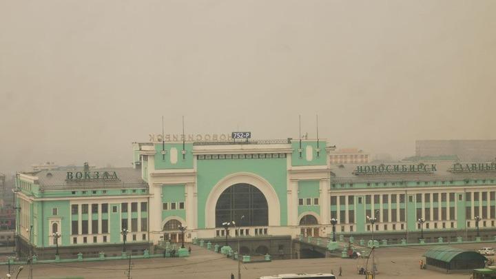 Причиной сильного смога в Новосибирске стали пожары в двух регионах