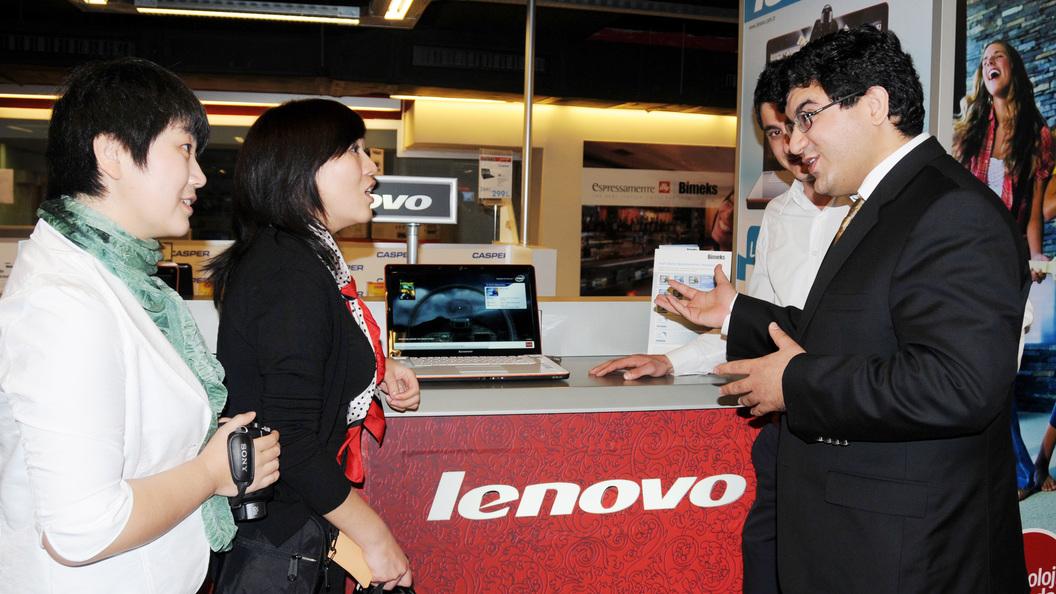 Lenovo хочет создать гибкий ноутбук