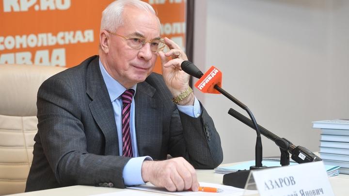Страшно представить: Азаров обнаружил на Украине новую область