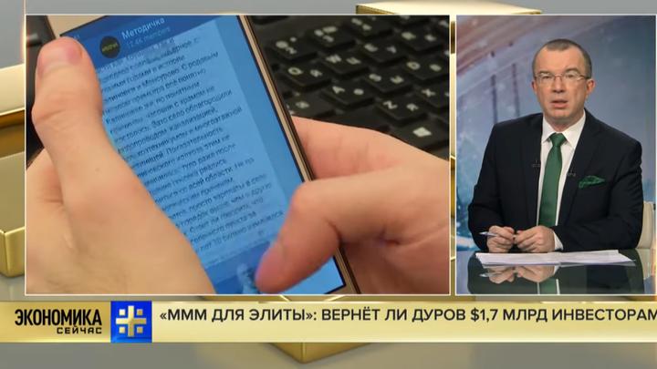 Американцы сбили тонус TON: Рухнет ли пирамида Дурова после отмашки США