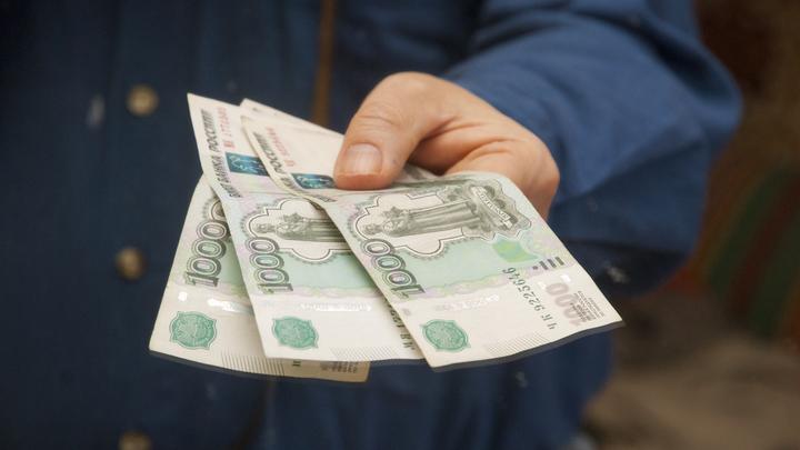 Тянут вниз: Силуанов назвал причину падения реальных доходов россиян