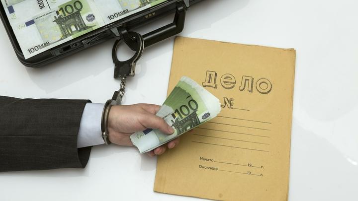 Мэрия Ростова-на-Дону заплатит 150 тысяч рублей, чтобы узнать мнение горожан о коррупции