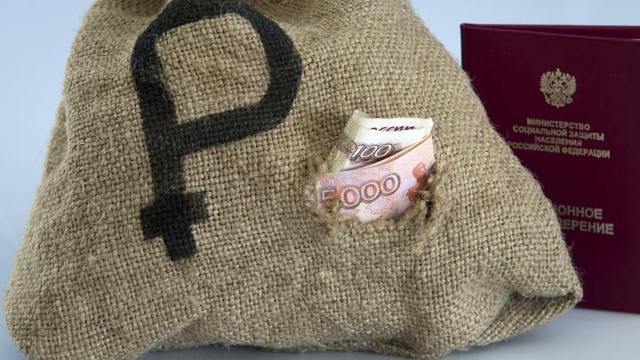 Как в Подмосковье оформить банкротство физического лица через МФЦ