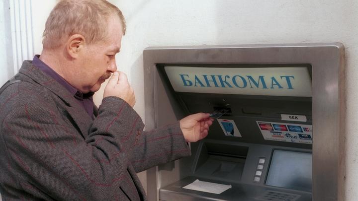 Не ждали, но получили: Эксперт объяснил неожиданные долги на кредитке