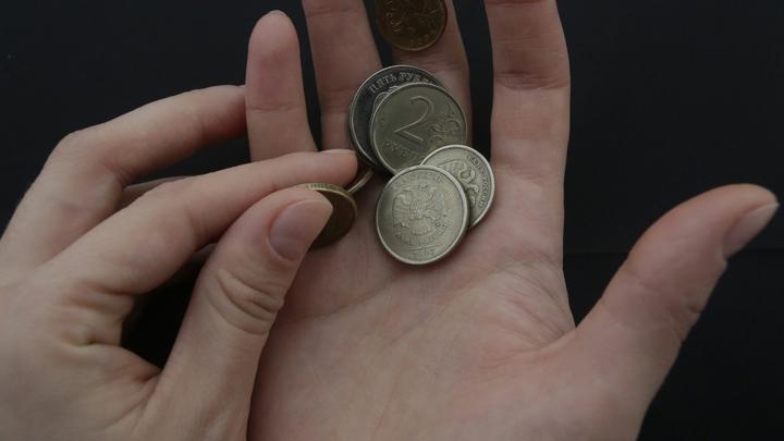 Ученые: Отсутствие денег повышает риск инфаркта в 13 раз