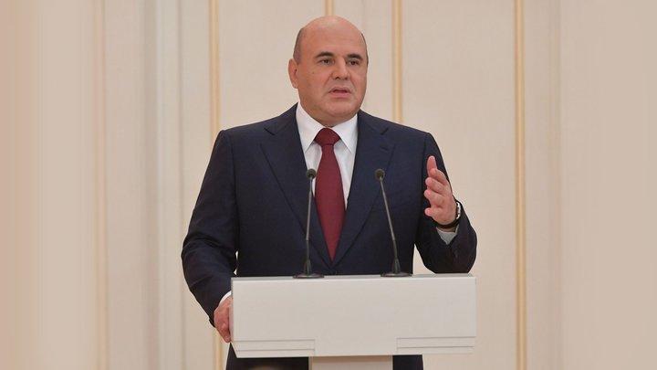 Обязаны быть в Перми: Мишустин, в отличие от Медведева, заставил чиновников быть с народом