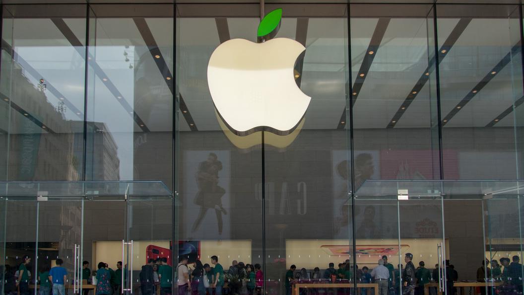 Apple иGoldman Sachs выпустят общую кредитную карту