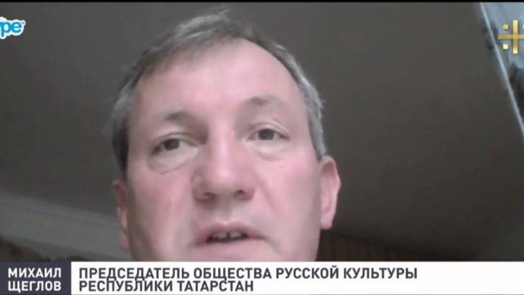 Михаил Щеглов: Статус Татарстана дискриминирует другие субъекты Федерации