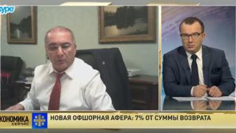 Гарегин Тосунян прокомментировал новую офшорную аферу