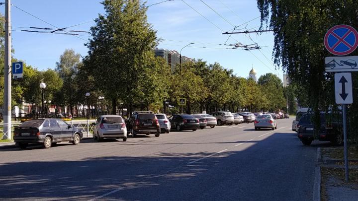 На Чайковского во Владимире ввели ограничения на парковку. Что дальше?