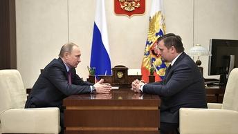 И.о. губернатора Новгородской области рассказал Путину о своих задачах на посту