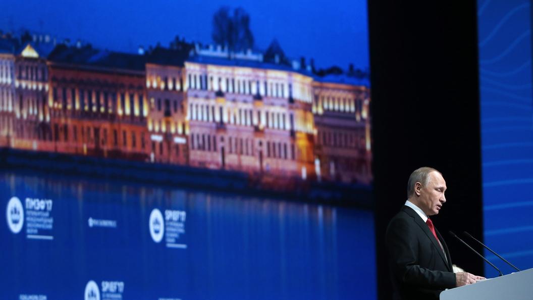 И после 2025 года: Путин предложил продлить действие льгот по налогам для крупных инвесторов