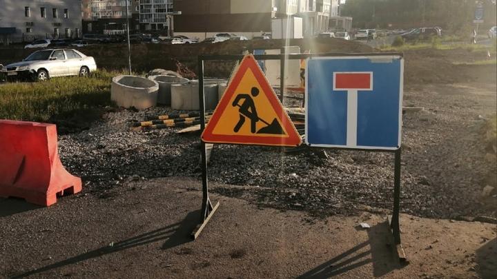 В Челябинске для автомобилей и трамваев закрыли оживленную улицу