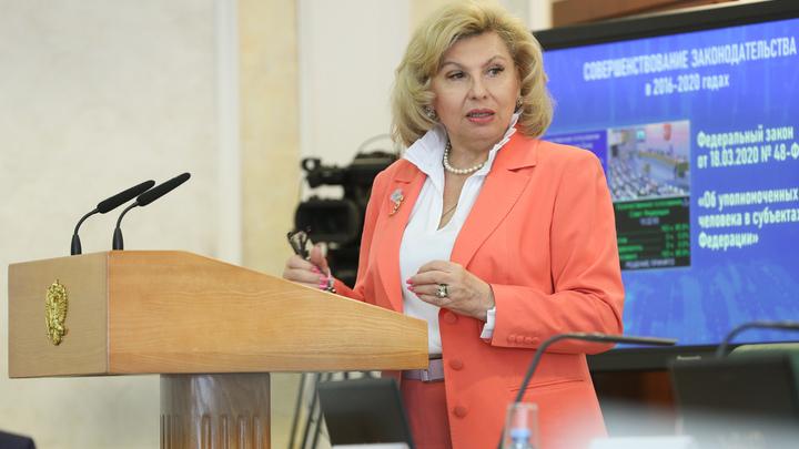 Госдума повторно избрала на пост омбудсмена Татьяну Москалькову