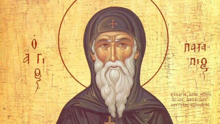 Преподобный Патапий Фивский. Православный календарь на 21 декабря