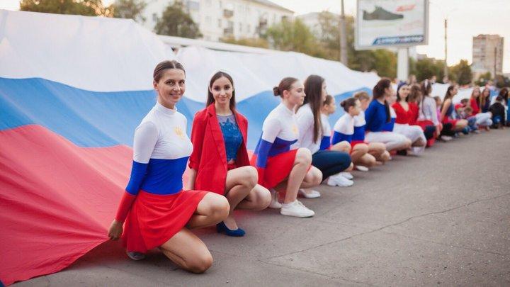 Как отметит День России Ивановская область