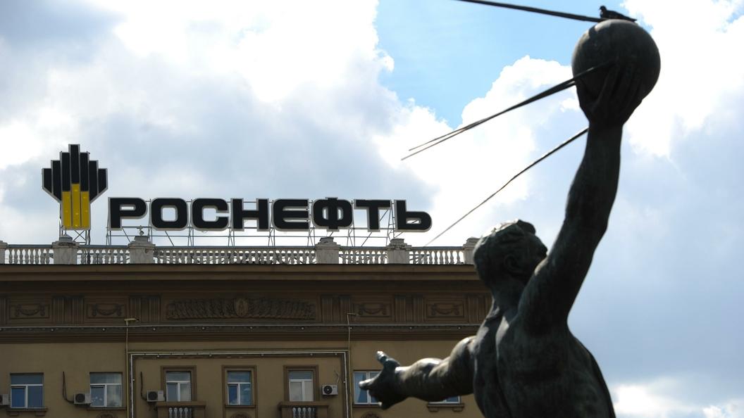 Суд снял арест симущества АФК «Система» поиску «Роснефти»