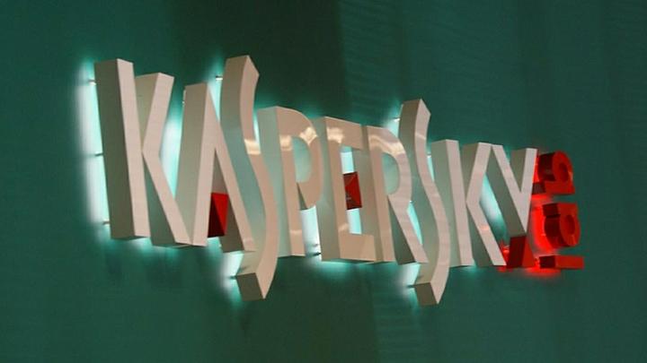 США испугались разоблачений: Лабораторию Касперского выселили из Вашингтона