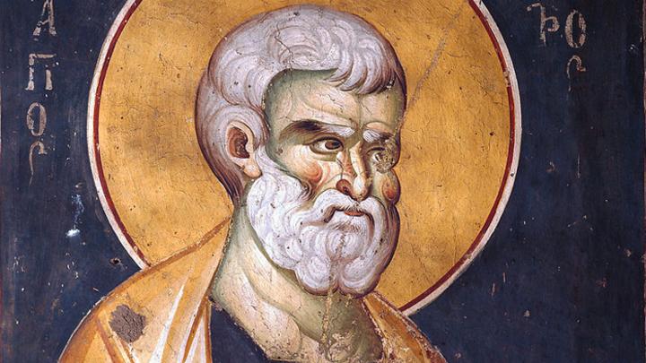 Святой и всехвальный апостол Петр. Православный календарь на 29 января
