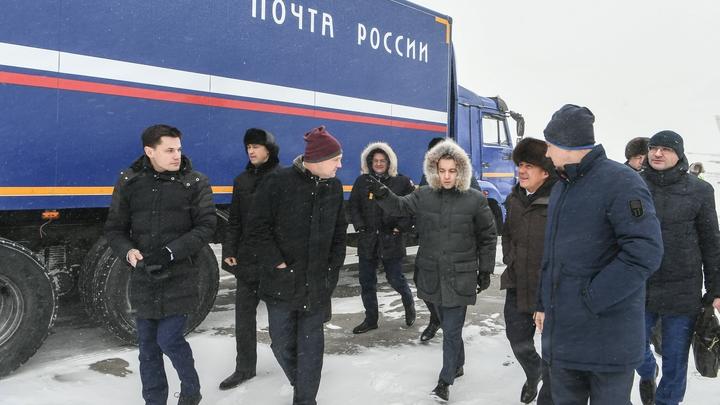 «Почта России» начинает свой Чемпионат мира по футболу