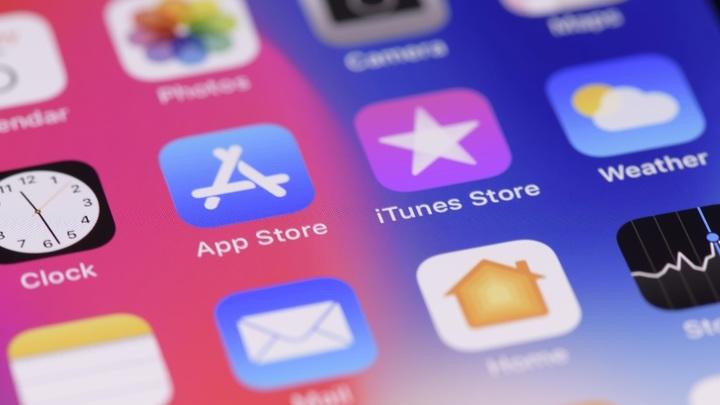 Взломай, если сможешь: Как заработать на раскрытии секретов iPhone