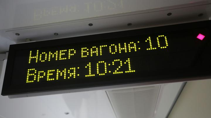 Это всё, что вы должны знать о русских поездах: Британец назвал три вещи, поразившие его в РЖД