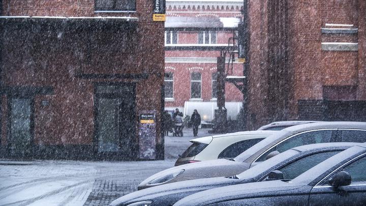 МЧС предупредило о лютом нраве погоды 1 декабря