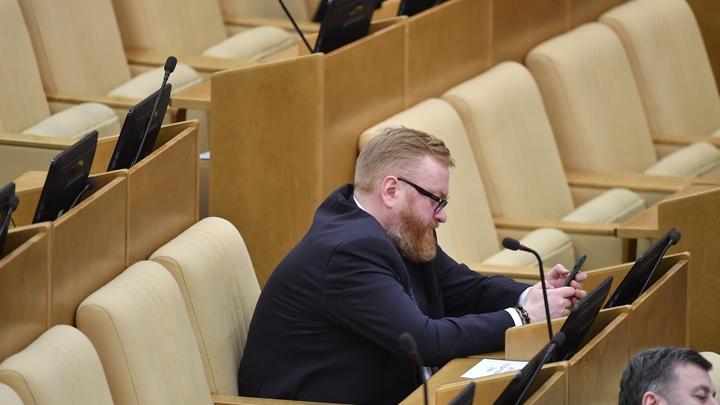 Милонов рассказал о планах Учителя сбежать из России
