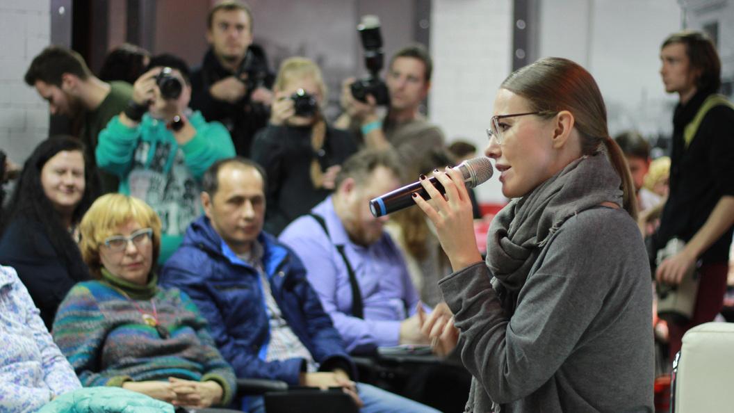 Собчак провела новогодний корпоратив перед началом предвыборной гонки