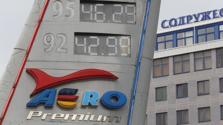 Сдирать по полной программе: цены на бензин в России решили не снижать. Пронько указал на единороссов