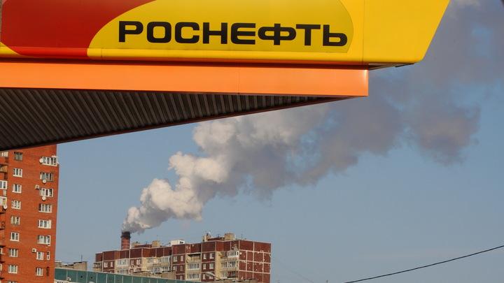 Роснефть делает ставку на импортозамещение