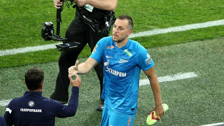 Будут менять: Орлов высказался о будущем Дзюбы в Зените и сборной России