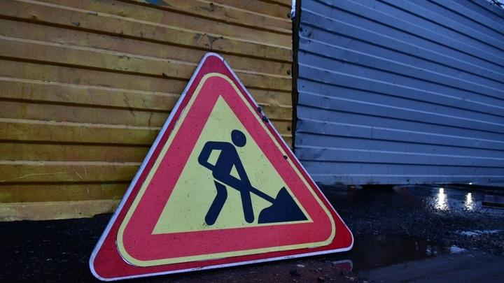 В Краснодаре почти на два месяца перекроют Топольковый переулок