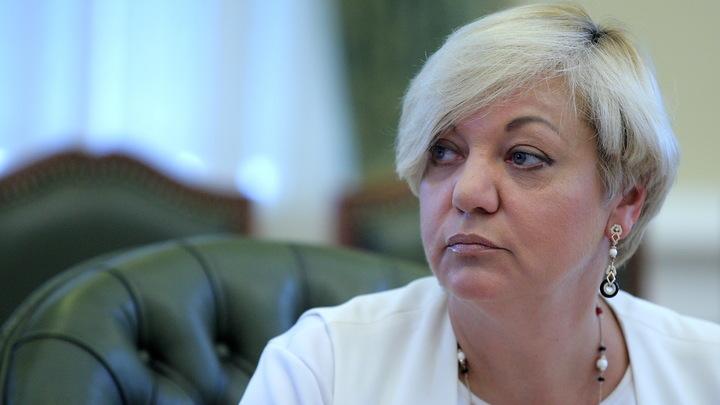 Не прошло и года: Рада уволила бежавшую с Украины Гонтареву с поста главы Нацбанка