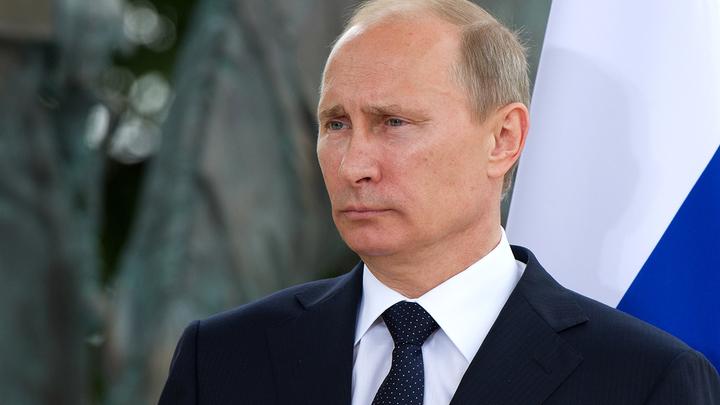 Путин и суверенитет России