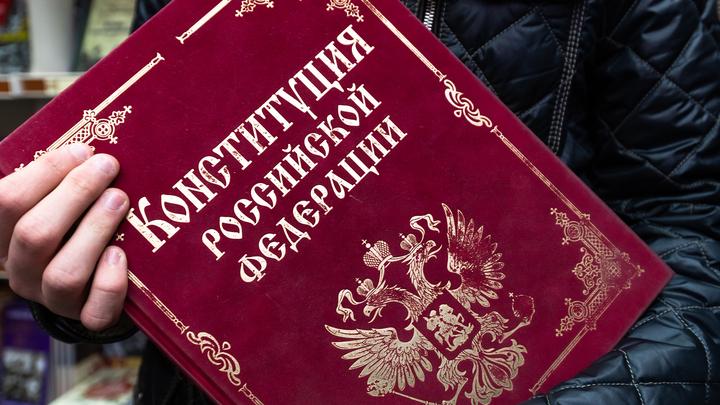 Много законов и кругом полицейские: Отец Андрей Ткачёв сказал неудобную правду о Конституции