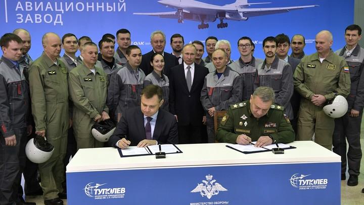 В Татарстане президент России Владимир Путин проверит аэродромную базу бомбардировщиков-ракетоносцев Ту-160