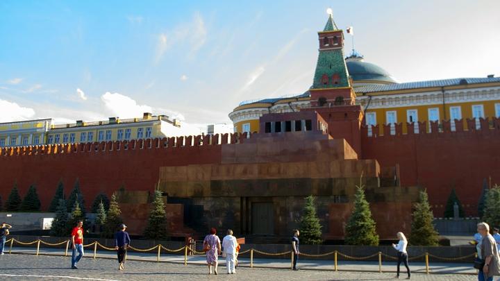 В Москве закроют Мавзолей