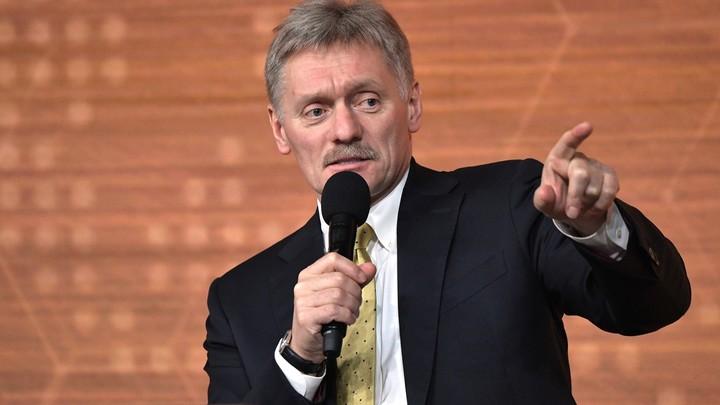 Песков раскрыл глобальную проблему с актом Родченкова