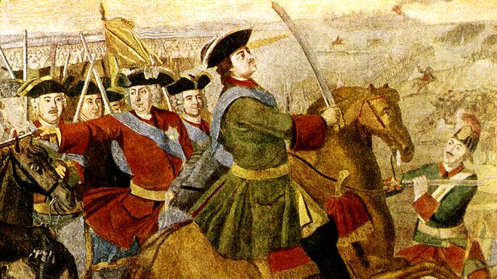 Шведы побиты, Европа в ужасе, после Полтавы Россия обрела величие империи