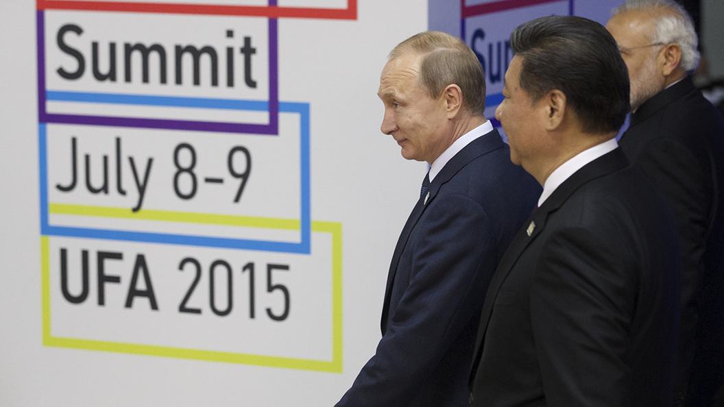 Китай подключается к Большой игре через ШОС