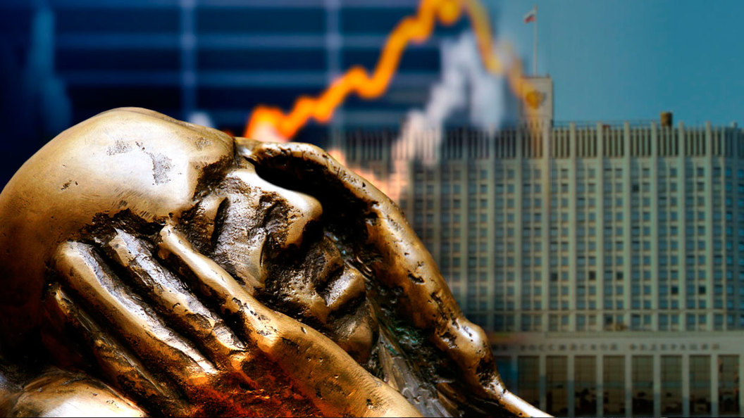 Либеральная катастрофа: В России стремительно вымирает бизнес