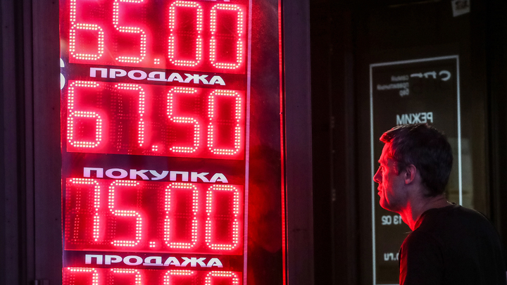 Граждане не спешат за долларами. Нет смысла или рублей?