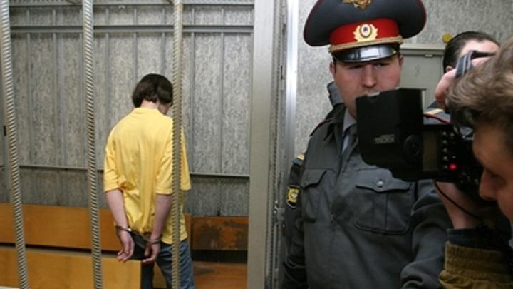 В Самарской области молодого человека оштрафовали за призывы к терроризму