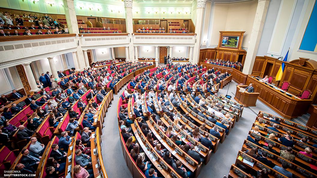 На Украине предложили законодательно зафиксировать «агрессию России»