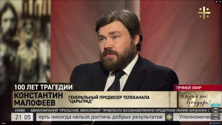 Малофеев поддержал Аксенова