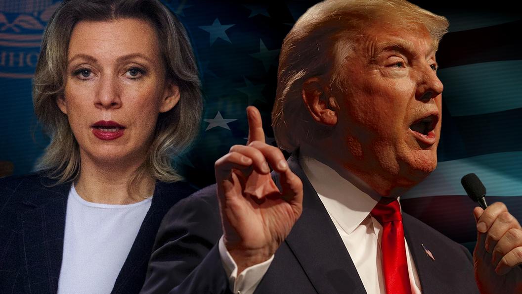 МИД России подвел итоги 100 дней президентства Трампа