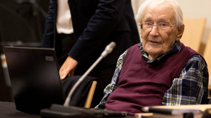 96-летний счетовод из Аушвица проведет годы до столетия в тюрьме