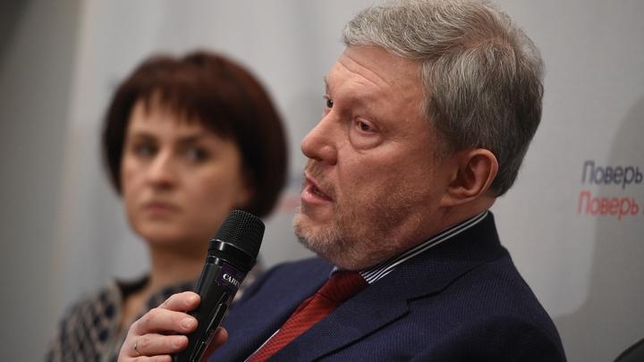 Явлинский цинично обвинил Россию в убийстве мирных жителей в Сирии