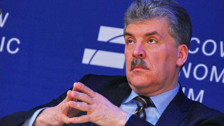 Сгубили офшоры: Грудинина выгнали с поста председателя совета депутатов Видного